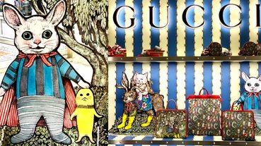 這童裝大人也能穿!「Gucci夢幻聯名童裝」原裝抵台,洋裝、帽T、手提包,每款都可愛炸了