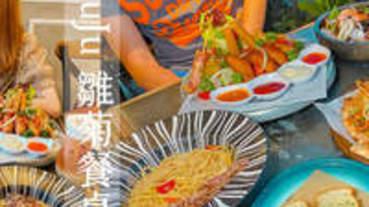 澎湖也有這種浮誇系餐廳!Google 數千則評論4.9分,好吃又好拍的創意義式料理,俘虜眾多網美的心 ChuJu 雛菊餐桌 義式料理 澎湖必吃美食