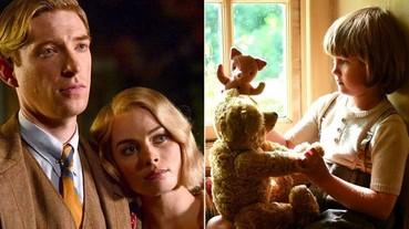 「小熊維尼」是怎樣誕生的?「小丑女」瑪格羅比新電影《再見,克里斯多福·羅賓》將挑戰與別不同的角色!