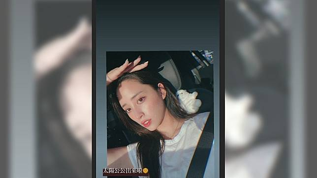 手滑誤傳「車內親密照」 歐陽妮妮急刪…來不及惹
