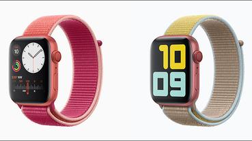 Apple Watch Series 5 傳將推出 PRODUCT(RED) 版本,預計今年春季推出