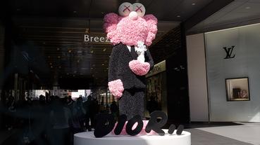 起點現場 / 巨型 KAWS 裝置藝術攻佔台北 Dior Men 快閃店搶先逛