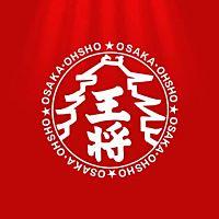 大阪王将 北9条店
