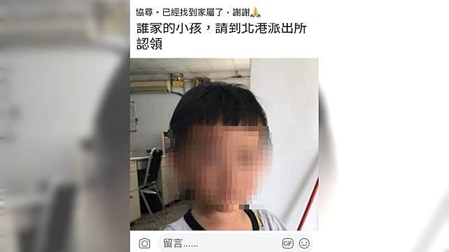 圖/翻攝雲林縣警察局北港分局臉書
