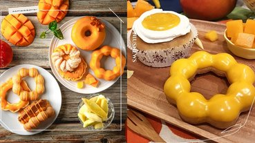 「Mister Donut芒果季」6款季節限定甜甜圈!酸甜情人果內餡盛夏消暑必吃