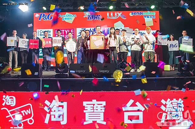 阿里巴巴集團旗下淘寶正式進軍台灣,祭出雙11千萬種商品超商取貨通通免運費優惠(圖/淘寶台灣 提供)