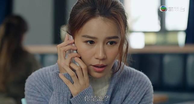黃翠如又接到神秘人電話滋擾。