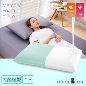 台灣製造 品質保證 採用日本大和防蹣抗菌布套 涼感親膚記憶棉 手感滑順有彈性 單顆灌注一體成型 防螨 防黴 抗菌 卓越的釋壓 提升睡眠品質的好幫手