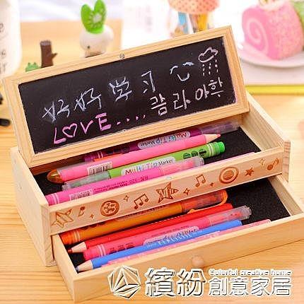 創意可愛鉛筆盒 多功能木制DIY小黑板抽屜文具盒 學生木質收納盒