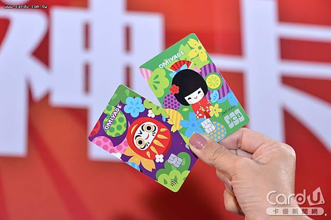 台北富邦J卡號稱「旅日神卡」,祭出日韓現金回饋3.3%無上限,發卡量已突破40萬張(圖/卡優新聞網)