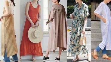夏季穿搭隨興不隨便!居家外出都實穿的連身裙15選