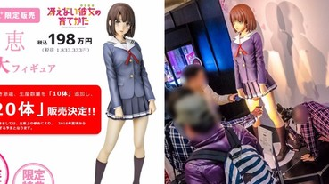 要價 198 萬日幣的美少女手辦 引起一群驚人的日本宅男圍觀...
