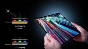 TCL 揭曉新款智慧眼鏡、瀑布螢幕手機與反射螢幕設計
