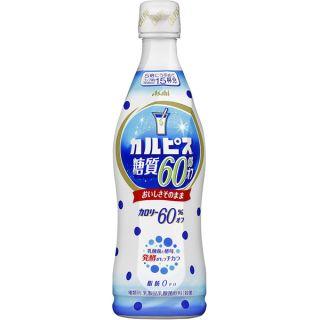 カルピス カルピス糖質60%オフ 470ml
