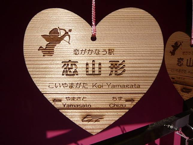 4月28日頭51名到場的朋友,會獲得戀山形站心形繪馬作禮物,到時更會染成粉紅色呢!(互聯網)