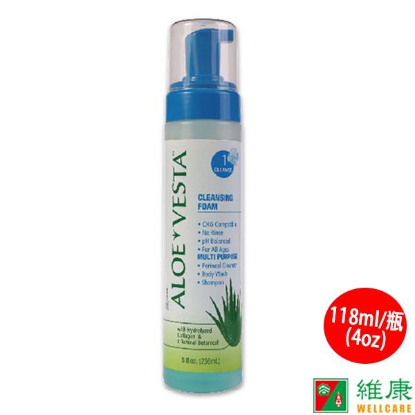 舒緩皮膚、保持皮膚中的水份。 含水解膠原蛋白、天然蘆薈及滋潤成分,可舒緩及滋潤脆弱肌膚。 泡沫狀方便保存,快乾且沒有揮發性有機物,可廣泛運用在各種油汙、皮屑,全年齡皆可使用。 保存方法:請置於陰涼乾燥
