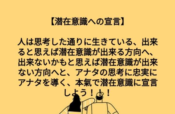 18-07-28-11-56-56-202_deco.jpg