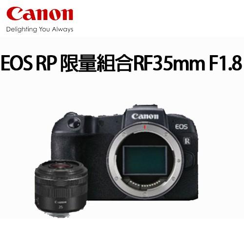 EOS RP 輕巧全片幅無反相機是專為初次接觸全片幅相機及追求極致輕巧的初級攝影使用者而設計,機身僅重440克。配備2,620萬像素全片幅影像感測器及最新DIGIC 8影像處理器。雙像素CMOS自動對