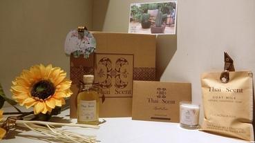 [香氛]用香味療癒生活 ThaiScent泰香 手工香氛 香氛掛片/室內擴香/香氛蠟燭/山羊奶手工保養皂