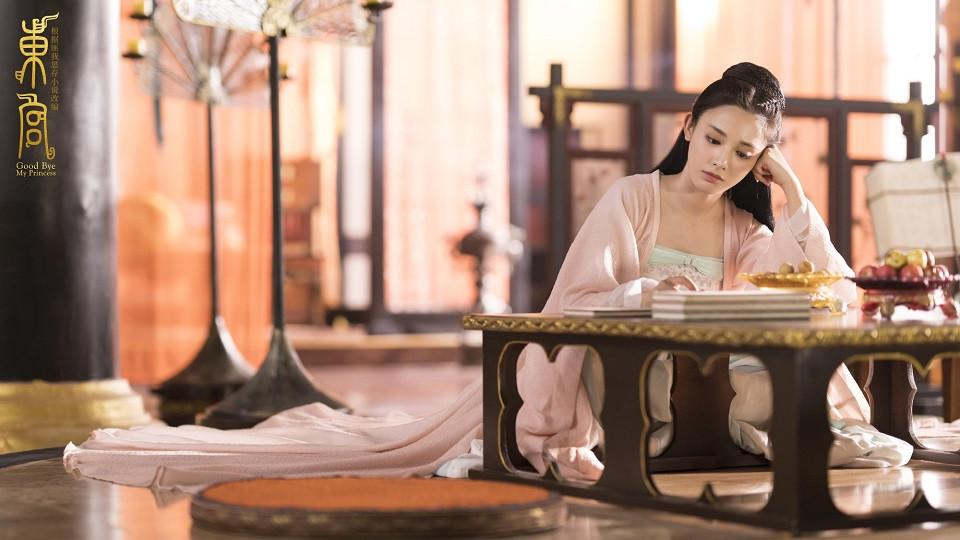 古裝劇「粉衣女神」6:彭小苒《東宮》