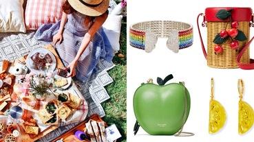 Kate Spade童心大發,推出野餐風穿搭系列!超可愛水果包包少女心準備噴發