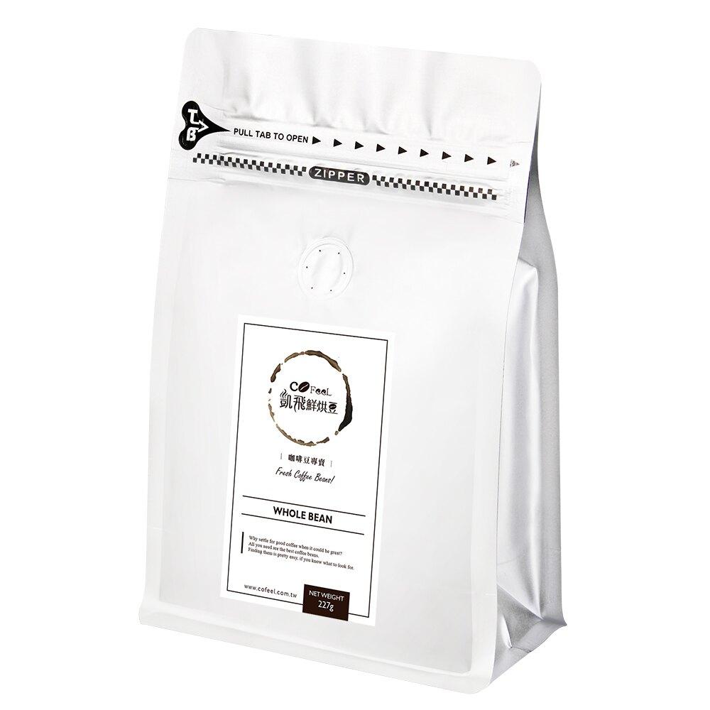 ◆專業數位智能烘豆 ◆人工挑選優質生豆 ◆國際SCA烘焙/萃取認證 ◆自動化曲線紀錄系統 ◆少量鮮烘維持豆子新鮮度