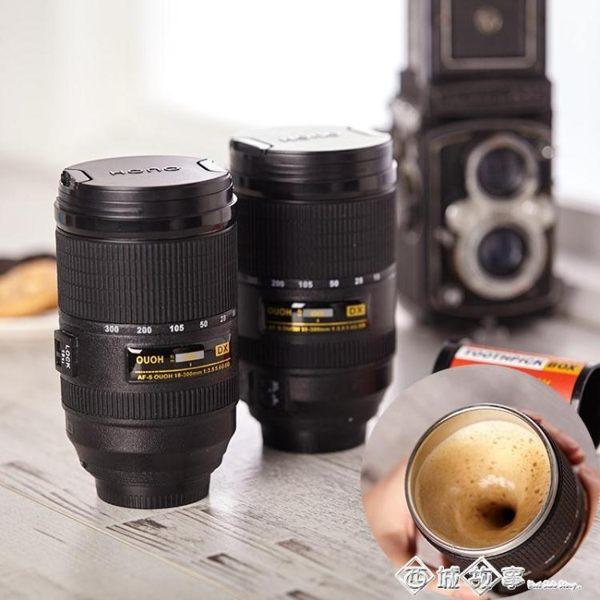 創意全自動咖啡攪拌杯懶人牛奶電動攪拌水杯個性相機單反鏡頭杯子