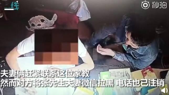 上海一名人夫從家教網找了一名男子幫12歲的女兒補英文,沒想到她的成績卻愈補愈差。(圖/翻攝自陸網)