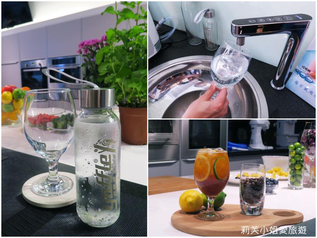 [體驗] YAFFLE亞爾浦櫥下型氣泡水機 (可生飲、水果氣泡水、洗菜或洗臉)