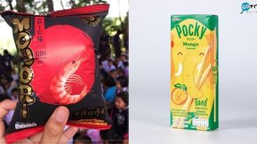 2019 泰國曼谷 Big C 超市伴手禮清單 人氣零食、藥妝必買 21 選!