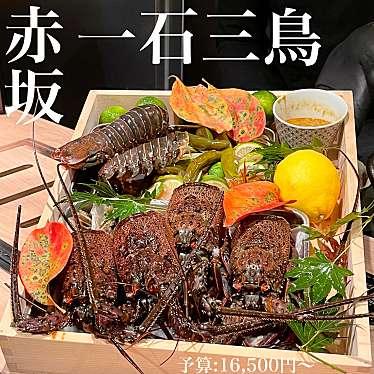 和韓料理 一石三鳥のundefinedに実際訪問訪問したユーザーunknownさんが新しく投稿した新着口コミの写真