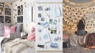 閨蜜合照放不完?打造專屬你的房間~以後心愛的照片或是裝飾都可以全部掛出來~