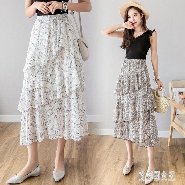 2019夏雪紡很仙的裙子高腰波點不規則半身裙女蛋糕裙搭配上衣CC722【艾菲爾女王】