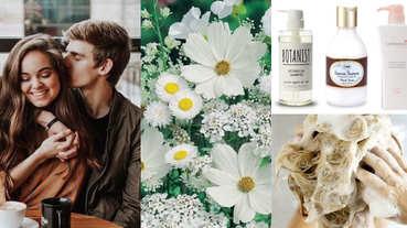80%男生都喜歡「白花香調」髮香!5款花香調洗髮精推薦,男人最沒抵抗力的竟是這款...