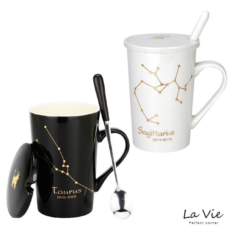 十二星座馬克杯(黑色款)420ml 【好買居家】陶瓷杯 馬克杯 情侶水杯 咖啡杯 茶杯 帶蓋勺杯 生日禮物 12星座杯