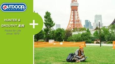 日本工藝融合「迷彩」潮流元素, OUTDOOR HUNTE系列新上市