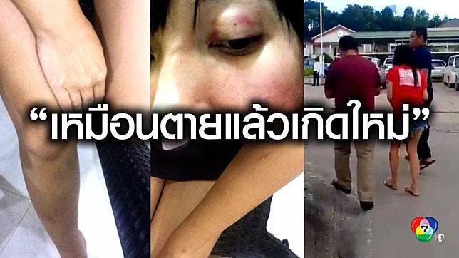 บุกช่วยสาวไทย ถูกแก๊งบ่อนไลน์ต่างชาติ จับเรียกค่าไถ่