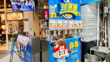 【台中車站精緻炸物推薦-球客道】用平價享受炸干貝、炸牛肉頂級食材