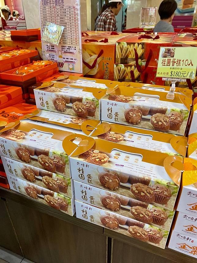 這裏最有名的是桂圓蛋糕,一盒一盒包裝好,大家可以買回家吃。(FoodieCurly鬈毛妹提供)