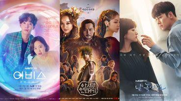 韓媒評選2019最糟的電視劇TOP10!《阿斯達》評價兩極拿第一,《Vagabond》竟也上榜!