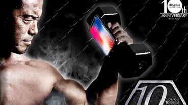 上傳IG影片炫耀二頭肌最好的方法就是用這「10公斤手機殼」邊健身邊自拍