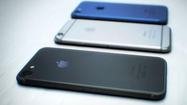 iPhone 7 「最新資訊」釋出!容量大大升級、價格居然.....
