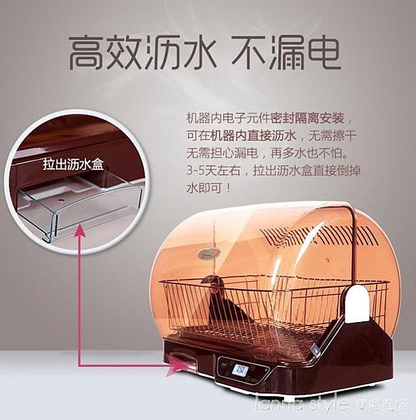 廚房置物架餐具瀝水架濾放碗架碗筷收納盒架家用小型台式消毒碗櫃