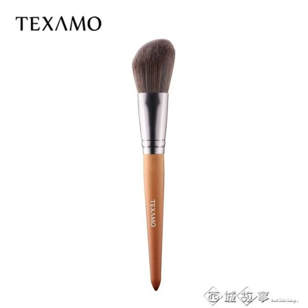 Texamo/黛末化妝刷 木色系列仿生毛 斜頭腮紅刷 可掃修容 M02 西城故事