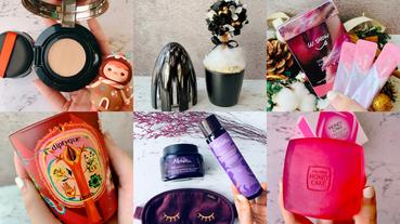 【美妝編輯來推薦】年底前最該入手:心機布蕾粉底、Diptyque聖誕限量蠟燭、蜜葳特薰衣草好眠精油,怎麼用我來告訴妳!