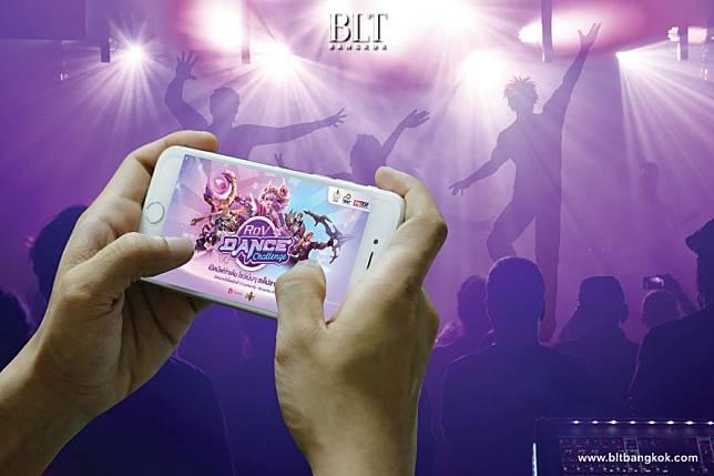 เปิดเวทีประกวดเต้นออกกำลังกายสไตล์อีสปอร์ต RoV Dance Challenge ครั้งแรกในไทย