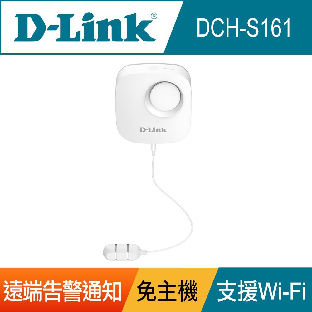 硬體規格:無線頻率: 2.4GHz無線標準: IEEE 802.11n/g重置鈕LED: 電源/狀態1.8米感應線警報響鈴90dB無線加密:Wi-Fi Protected Access (WPA/WP