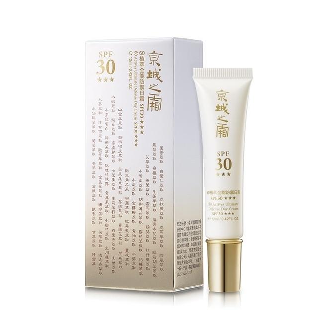 京城之霜60植萃全能防禦日霜SPF30***12ml (體驗瓶)
