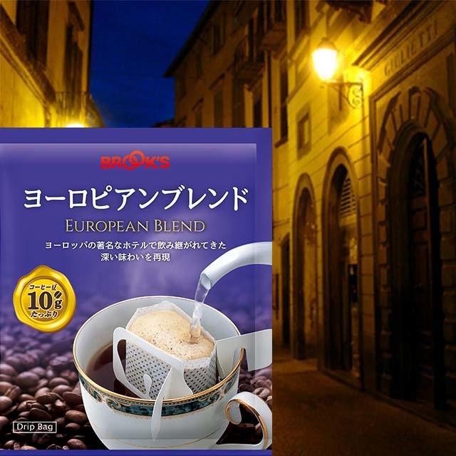 【日本BROOK'S布魯克斯】歐洲經典15入獨享袋(掛耳式濾泡黑咖啡)