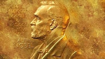 諾貝爾文學獎宣佈今年停辦,原因在於縱容性騷擾案